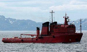 A Russian Trawler